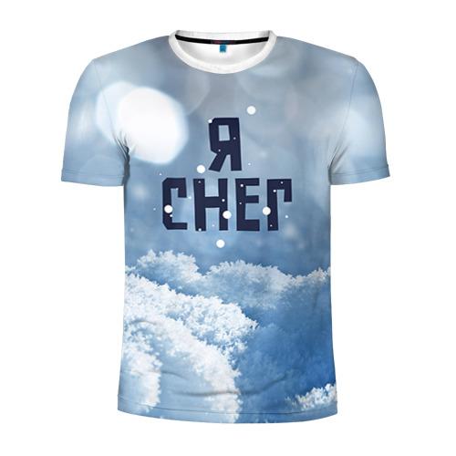 Мужская футболка 3D спортивная  Фото 01, Я снег