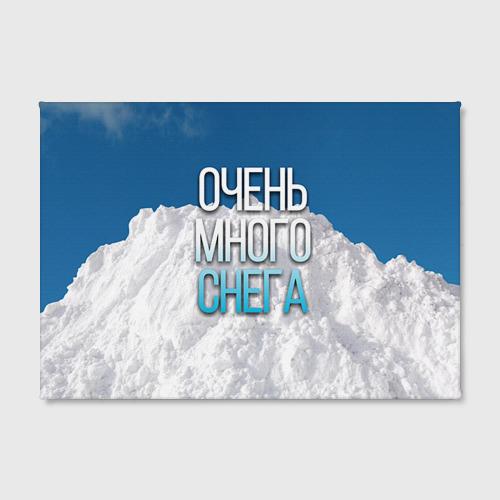 Холст прямоугольный  Фото 02, Много снега