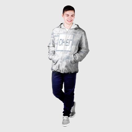 Мужская куртка 3D  Фото 03, Снег