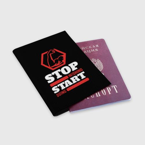 Обложка для паспорта матовая кожа  Фото 03, Хватит мечтать, действуй