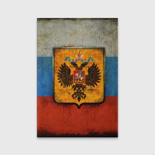Обложка для паспорта матовая кожа  Фото 01, Россия