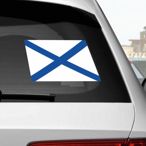 Наклейка на автомобиль Андреевкий флаг Фото 01