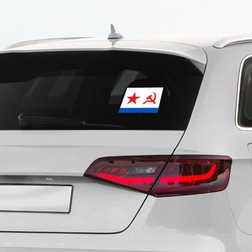 Наклейка на автомобиль ВМФ СССР Фото 01