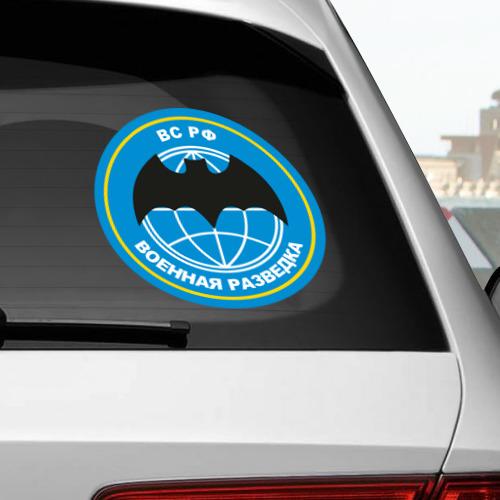 Наклейка на автомобиль Военная разведка Фото 01