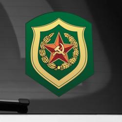 Погранвойска КГБ