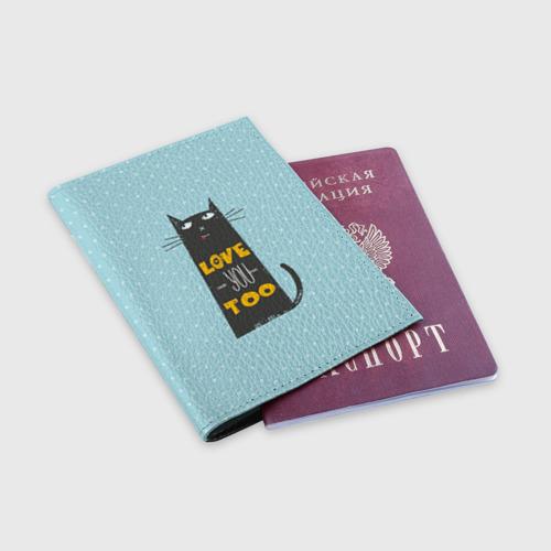 Обложка для паспорта матовая кожа  Фото 03, Влюбленный кот