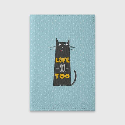 Обложка для паспорта матовая кожа  Фото 01, Влюбленный кот