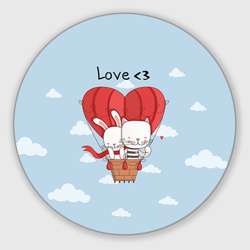 Влюбленные на шаре