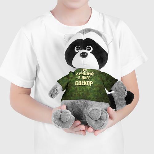 Енотик в футболке 3D  Фото 04, Лучший свёкор