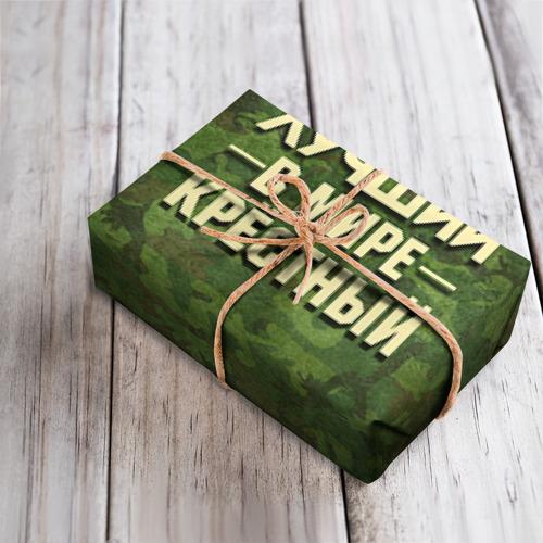 Бумага для упаковки 3D  Фото 04, Лучший крёстный