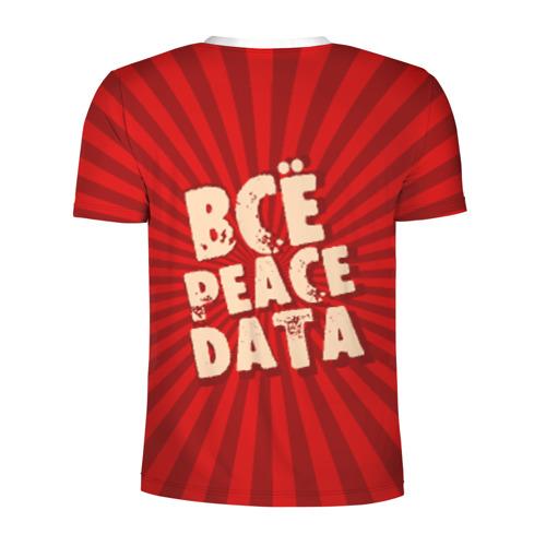 Мужская футболка 3D спортивная  Фото 02, Всё Peace DATA