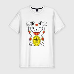 Японский котик