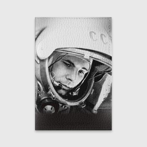 Обложка для паспорта матовая кожа  Фото 01, Гагарин 1
