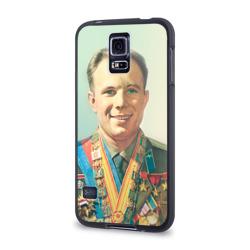 Гагарин 2