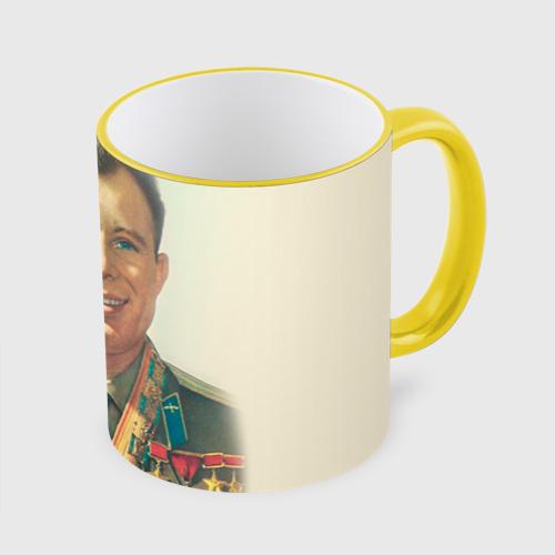 Кружка с полной запечаткой  Фото 01, Гагарин 2