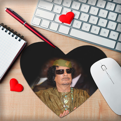 Коврик сердце  Фото 02, Каддафи 3