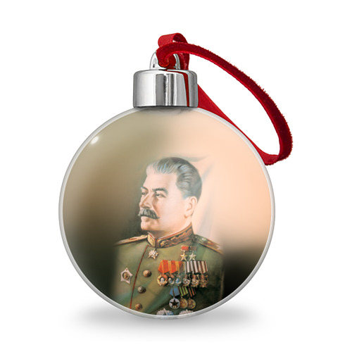 Сталин 1