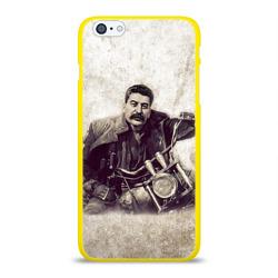 Сталин 2