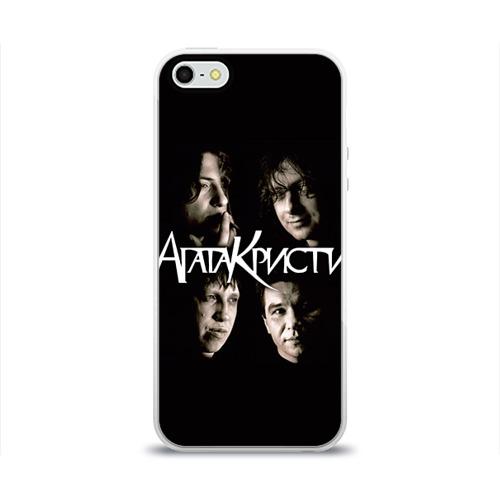 Чехол для Apple iPhone 5/5S силиконовый глянцевый  Фото 01, Агата Кристи 2