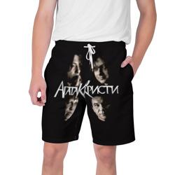 Агата Кристи 2