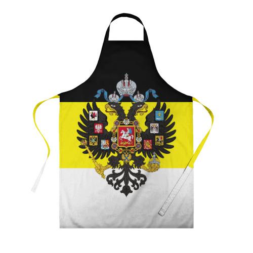 Фартук 3D Имперский Флаг