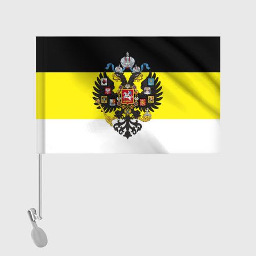 Флаг для автомобиля Имперский Флаг Фото 01