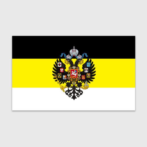 топурия картинки имперский флаг с черепом будет все хорошо