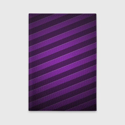 Обложка для автодокументов Фиолетовые полосы Фото 01