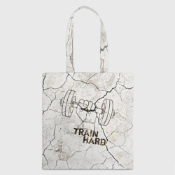 Train hard 5