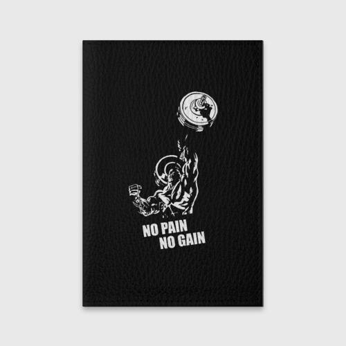 Обложка для паспорта матовая кожа  Фото 01, No pain no gain