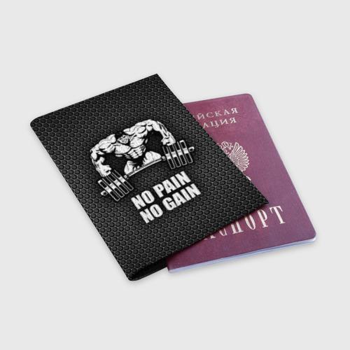Обложка для паспорта матовая кожа  Фото 03, No pain no gain 2