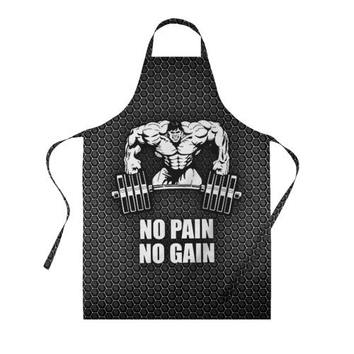 Фартук 3D No pain no gain 2