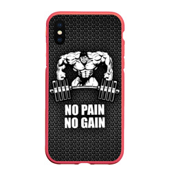 No pain no gain 2