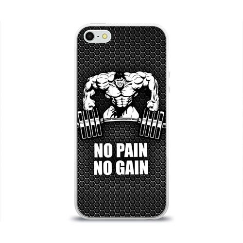 Чехол для Apple iPhone 5/5S силиконовый глянцевый  Фото 01, No pain no gain 2