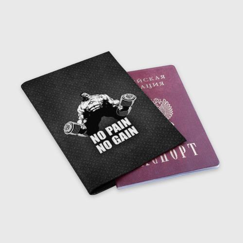 Обложка для паспорта матовая кожа  Фото 03, No pain no gain 3