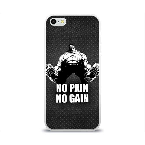 Чехол для Apple iPhone 5/5S силиконовый глянцевый  Фото 01, No pain no gain 3
