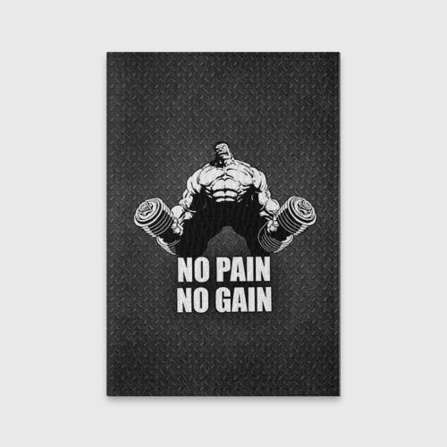 Обложка для паспорта матовая кожа  Фото 01, No pain no gain 3