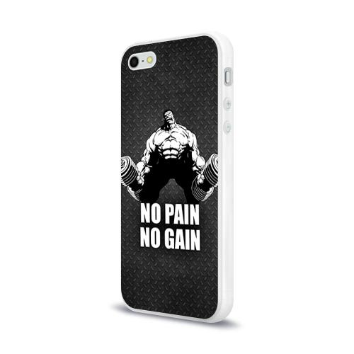 Чехол для Apple iPhone 5/5S силиконовый глянцевый  Фото 03, No pain no gain 3