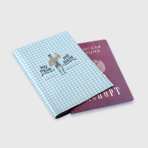 Обложка для паспорта матовая кожа  Фото 03, No pain no gain 5