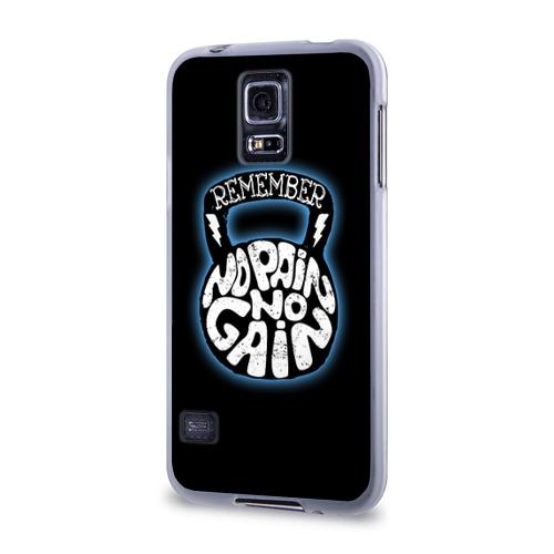 Чехол для Samsung Galaxy S5 силиконовый  Фото 03, No pain no gain 7