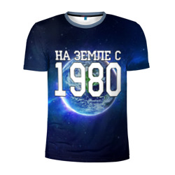 На Земле с 1980