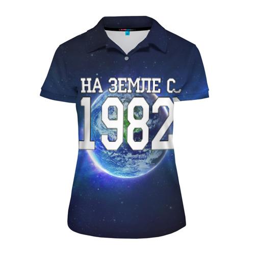 Женская рубашка поло 3D На Земле с 1982