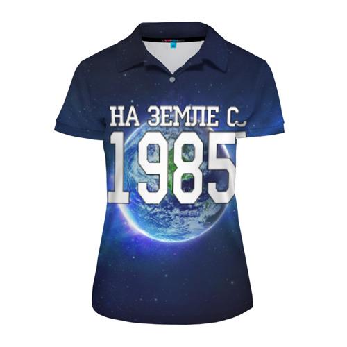 Женская рубашка поло 3D На Земле с 1985