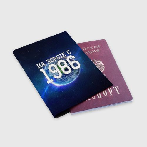 Обложка для паспорта матовая кожа  Фото 03, На Земле с 1986