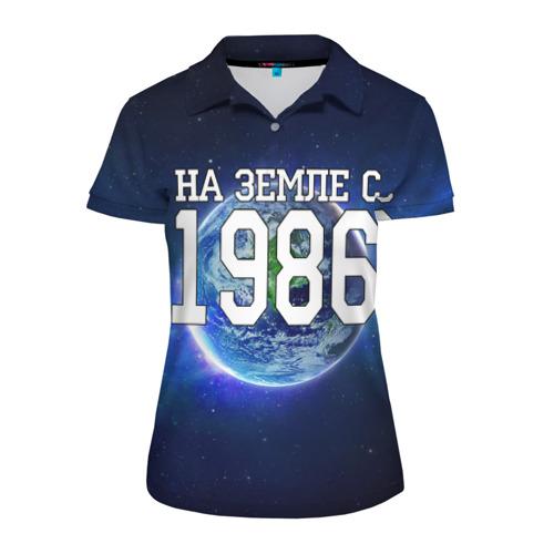 Женская рубашка поло 3D На Земле с 1986
