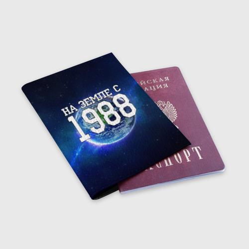 Обложка для паспорта матовая кожа  Фото 03, На Земле с 1988