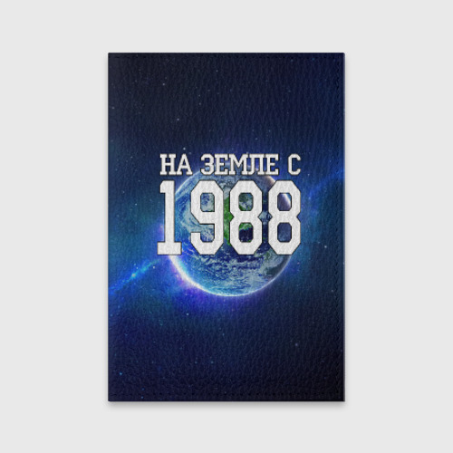 Обложка для паспорта матовая кожа  Фото 01, На Земле с 1988