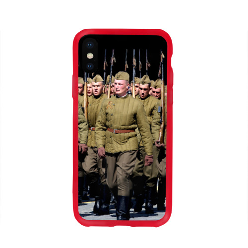 Вооруженные силы СССР