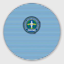 ВВС РФ