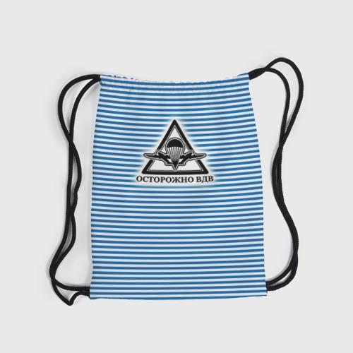 Рюкзак-мешок 3D  Фото 04, Осторожно, ВДВ